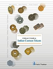 Indian Canteen Tokens