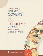 Guide Book of Private & Official FDCs/Folders