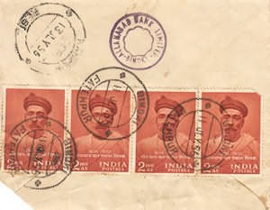 Lokmanya Tilak Pre-Issue Cover