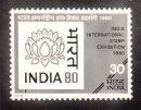 India 80, International Stamp Exhibition, New Delhi (1st Issue)