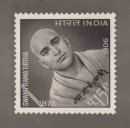 60th Death Anniversary of Swami Rama Tirtha