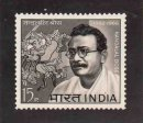 First Death Anniversary of Acharya Nandalal Bose