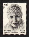Birth Centenary of The Mother, Pondicherry