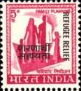 Refugee Relief Stamps