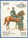 Presentation of Regimental Guidon to the Deccan Horse (click for stamp information)