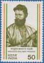 Vasudeo Balvant Phadke (click for stamp information)