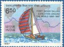 Indian Army Round the World Yacht Voyage, 1985-87 (click for stamp information)