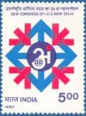 29th Congress of International Chamber of Commerce, New Delhi (click for stamp information)
