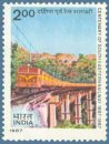 Centenary of South Eastern Railway (click for stamp information)