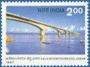 Inauguration of Kalia Bhomora Bridge (click for stamp information)