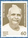 Mannathu Padmanabhan (click for stamp information)
