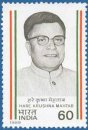 Hare Krushna Mahtab (click for stamp information)