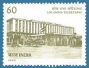 Diamond Jubilee of Lok Sabha Secretariat (click for stamp information)