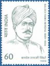 Birth Centenary of Kisan Kesari Baldev Ramji Mirdha (click for stamp information)