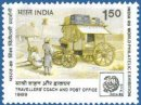 India-89, World Philatelic Exhibition, New Delhi (5th Issue)