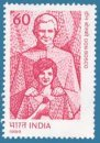 Don Bosco (Founder of Salesian Brothers) (click for stamp information)