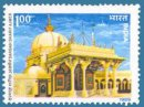 Dargah Sharif, Ajmer (Tomb of Sufi Saint Khwaja Moinuddin Hasan Chisti) (click for stamp information)