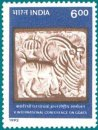 5th International Conference on Goats, New Delhi (click for stamp information)