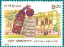 Centenary of National Archives (1991) (click for stamp information)