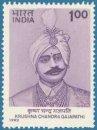 Krushna Chandra Gajapathi (click for stamp information)