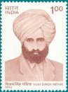 Vijay Singh Pathik (click for stamp information)