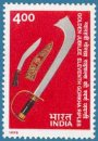 50th Anniversary of 11th Gorkha Rifles (click for stamp information)