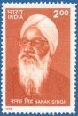Birth Centenary of Nanak Singh (click for stamp information)