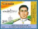 50th Anniversary of Republic (2nd Issue) - Gallantry Award Winners
