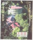 150th Anniversary of Woodstock School, Mussorie (click for stamp information)