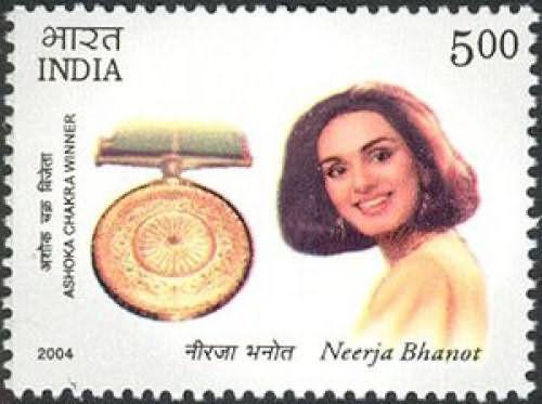 Resultado de imagen para neerja bhanot stamp