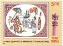 Tricentenary of 9th Battalion of the Madras Regiment, Travancore (click for stamp information)