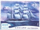 INS Tarangini Circumnavigation Voyage (click for stamp information)