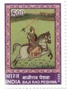 Baji Rao Peshwa (click for stamp information)