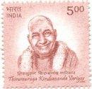 Thirumuruga Kirupananda Variyar (click for stamp information)