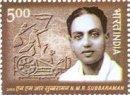 N.M.R. Subbaraman (Madurai Gandhi) (click for stamp information)