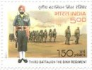 150 Years Third Battalion The Sikh Regiment (click for stamp information)