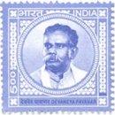 Devaneya Pavanar (click for stamp information)