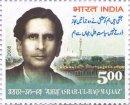 Birth Centenary of Asrar-ul-Haq (click for stamp information)