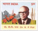Birth Centenary of Dr. Benjamin Peary Pal (click for stamp information)