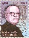 Dr. D.R. Gadgil (click for stamp information)