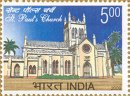 150th Anniversary of St. Paul's Church, Chennai (click for stamp information)