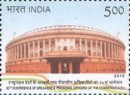 20th Conference of Speakers and Presiding Officers of the Commonwealth (click for stamp information)