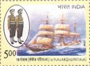 16th Punjab 2nd Patiala (click for stamp information)