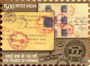 Indipex 2011 - 100 Years of Airmail Commemorating 100 Years of Allahabad-Naini Flight