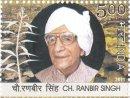 Choudhury Ranbir Singh
