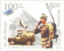 100 Years of Corps of Signals (click for stamp information)