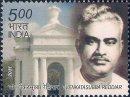 V. Venkatasubba Reddiar