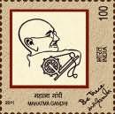 Indipex 2011 Khadi Stamp