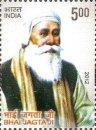 Bhai Jagta Ji