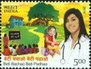 Beti Bachao Beti Padhao (click for stamp information)